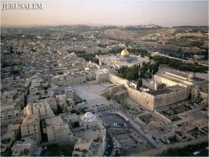 foto maravilhosa de Israel pq