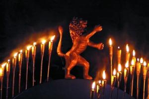 Festa dos Tabernaculos Leão