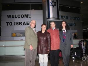ISRAEL_30NOV_10DEZ_2005_PARTE_1_2005-12-01 220809