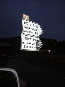 ISRAEL_30NOV_10DEZ_2005_PARTE_1_2005-12-03 124425