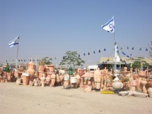 ISRAEL_30NOV_10DEZ_2005_PARTE_2_2005-12-06 064617