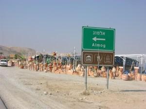 ISRAEL_30NOV_10DEZ_2005_PARTE_2_2005-12-06 064631