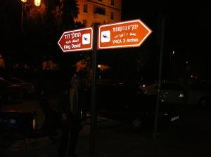 ISRAEL_30NOV_10DEZ_2005_PARTE_2_2005-12-06 135720